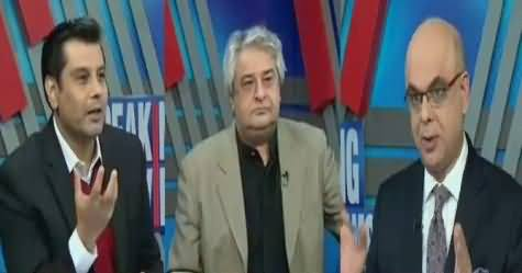 Breaking Views with Malick (Ishaq Dar Is Not Going) – 18th November 2017