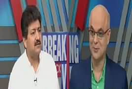Breaking Views with Malick (Kia Election Waqt Per Honge?) – 1st June 2018