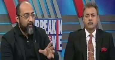 Breaking Views with Malick (Kia Jamhoriyat Ko Fauj Se Khatra?) – 15th October 2017