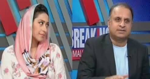 Breaking Views with Malick (Kia Jamhoriyat Ko Koi Khatra Hai?) – 13th August 2017