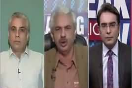 Breaking Views with Malick (Kia Sindh Mein Governor Raj Lage Ga) – 28th December 2018