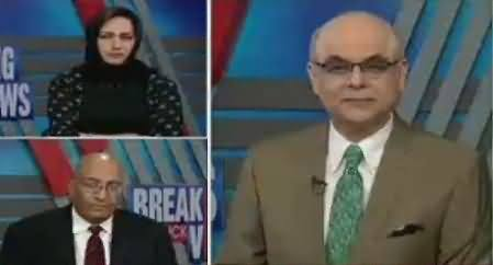 Breaking Views with Malick (London Mein Meeting) – 29th October 2017