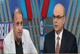 Breaking Views with Malick (MQM Pakistan Vs PSP) – 11th November 2017