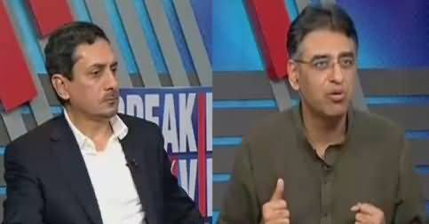 Breaking Views with Malick (Muashi Tofaan Aane Wala Hai) – 22nd September 2017