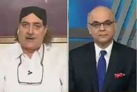 Breaking Views with Malick (Mureed Qureshi's Allegations) – 28th October 2017