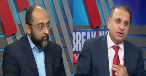 Breaking Views with Malick (NA-120 By-Election) – 19th August 2018
