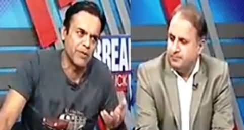 Breaking Views with Malick (NA-120 & Other Issues) – 15th September 2017