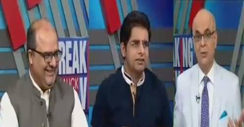 Breaking Views with Malick (NAB Ko Paigham) – 26th May 2018