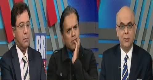Breaking Views with Malick (Nawaz Sharif Aur Maryam Ke Jalse) – 6th January 2018