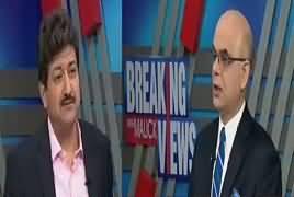 Breaking Views with Malick (Nawaz Sharif Aur Maryam Ko Saza) – 6th July 2018