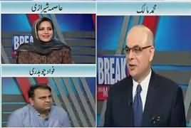 Breaking Views with Malick (Nawaz Sharif Criticism on Judiciary) – 25th August 2017