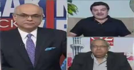 Breaking Views with Malick (Nawaz Sharif Ka Mustaqbil) – 15th April 2018