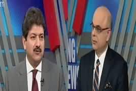 Breaking Views with Malick (Nawaz Sharif Ke Pas Kaunse Raaz?) – 5th January 2018