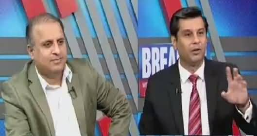 Breaking Views with Malick (Nawaz Sharif Ke Sar Per Na Ahli Ki Talwar) – 23rd July 2017