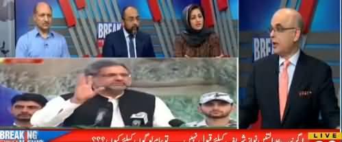 Breaking Views With Malick (Nawaz Sharif Ki NAB Per Tanqeed) – 30th March 2018