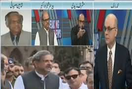 Breaking Views with Malick (Nawaz Sharif & Maryam in London) – 29th June 2018