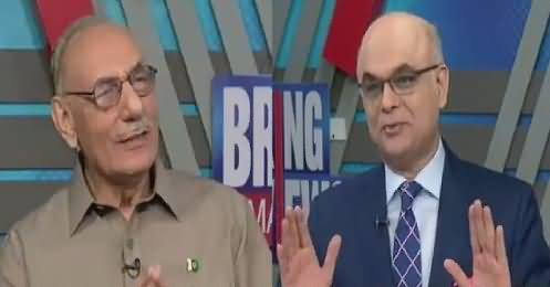 Breaking Views with Malick (Nawaz Sharif & Maryam in London) – 8th July 2018