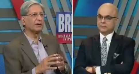 Breaking Views with Malick (Nawaz Sharif Party Sadarat Se Bhi Farigh) – 24th February 2018