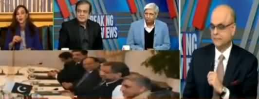 Breaking Views with Malick (Nawaz Sharif's Criticism on Judiciary) – 2nd December 2017