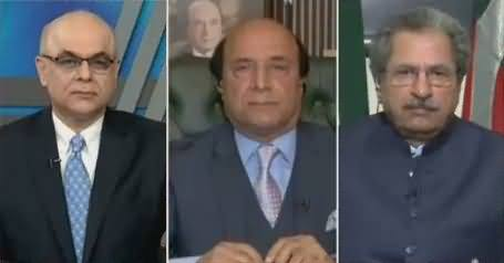 Breaking Views With Malick (Nawaz Sharif Speech) - 19th November 2017