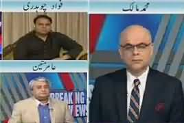 Breaking Views with Malick (New Govt, New Cabinet) – 4th August 2017