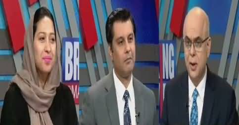 Breaking Views with Malick (Next Chairman Senate) – 10th March 2018