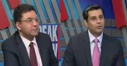 Breaking Views with Malick (October Mein Siasi Dhoka) – 9th September 2017