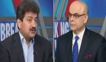Breaking Views with Malick (Pakistan's Foreign Policy) – 8th September 2017