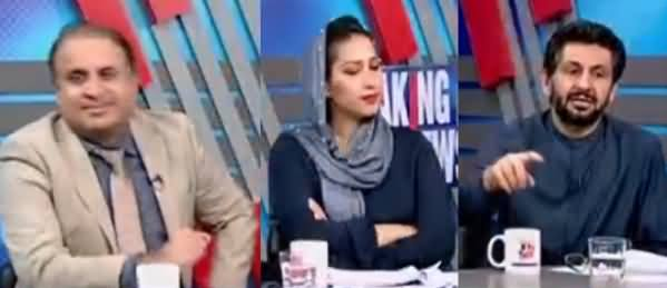 Breaking Views with Malick (Panama Case, Kia Faisla Hoga) – 16th July 2017