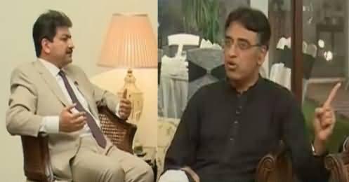 Breaking Views with Malick Part 1 (Asad Umar, Hamid Mir, Kashif Abbasi) – 2nd September 2017