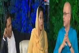Breaking Views with Malick Part 2 (Eid Special) – 17th June 2018