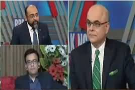 Breaking Views with Malick (PAT KI APC) – 23rd December 2017