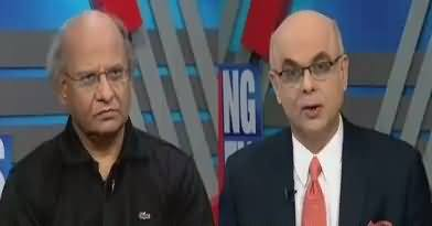 Breaking Views with Malick (PMLN's Five Years Performance) – 27th May 2018