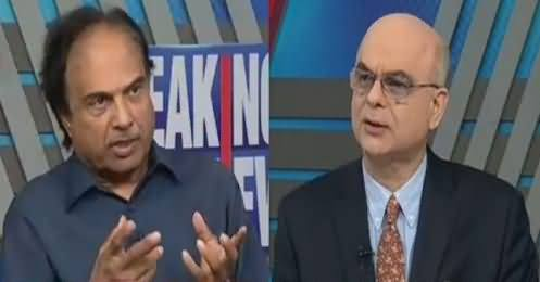Breaking Views with Malick (Propaganda of Delaying Elections) – 2nd June 2018