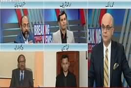 Breaking Views with Malick (PTI Defeat in Lodhran) – 16th February 2018