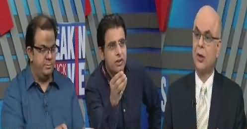 Breaking Views with Malick (PTI Mein Kis Ka Zoor?) – 23rd June 2018