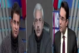 Breaking Views with Malick (PTI Vs Opposition) – 18th January 2019