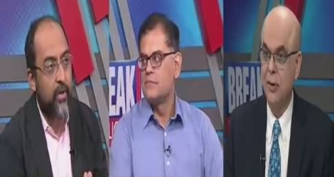 Breaking Views with Malick (PTI Vs Opposition) – 28th July 2018