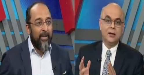 Breaking Views with Malick (Role of Judiciary) – 20th January 2018