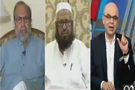 Breaking Views with Malick (Shahadat e Hussain) – 1st October 2017