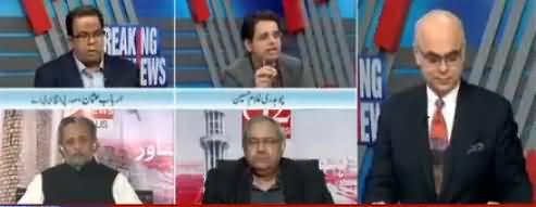 Breaking Views With Malick (Sharif Family Vs Judiciary) – 31st March 2018