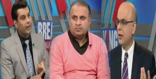 Breaking Views with Malick (Sharif Family Vs Supreme Court) – 3rd February 2018