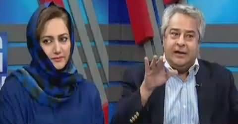 Breaking Views with Malick (Sharif Khandan Ka Ehtasab) – 11th March 2018