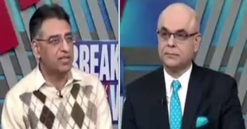Breaking Views with Malick (Special Talk With Asad Umar) – 8th December 2018