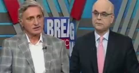 Breaking Views with Malick (Special Talk With Jahangir Tareen) – 24th June 2018