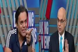 Breaking Views With Malick (Tax Amnesty Scheme) – 6th April 2018