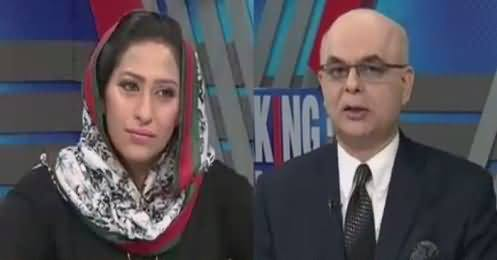 Breaking Views with Malick (Terrorism & Other Issues) – 14th July 2018