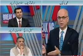 Breaking Views with Malick (Wazir e Azam Band Gali Mein) – 15th July 2017