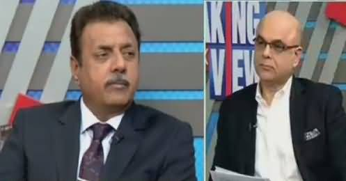 Breaking Views with Malick (Where Is National Action Plan) – 16th November 2017