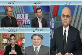 Breaking Views with Malick (Who Is PMLN's Next President) – 26th January 2018